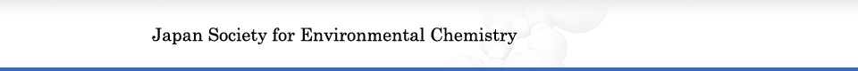 Japan Society for Environmental Chemistry