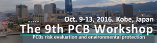 The 9th International PCB Workshop