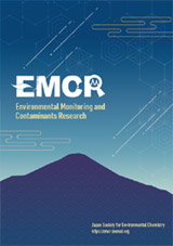 Environmental Monitoring and Contaminants Research (EMCR)